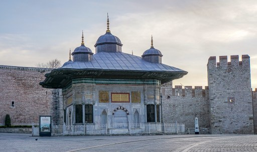 fountain of ahmed III in istanbul