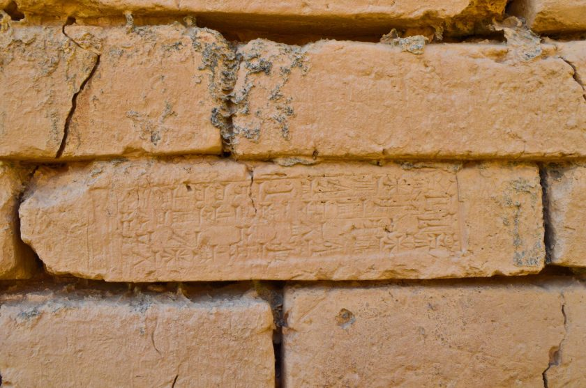 A close-up view of a stamped mud-brick. Part of a wall at the Processional Street. The cuneiform inscriptions mention the name of Nebuchadnezzar II.