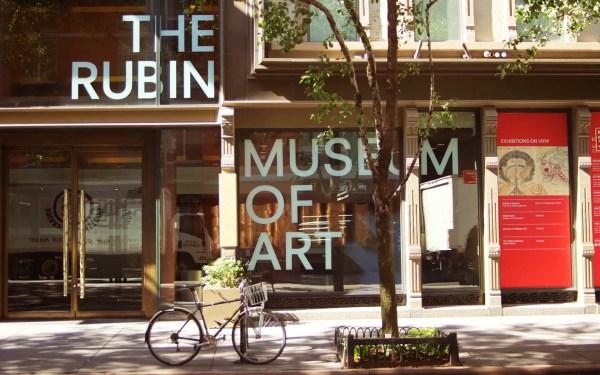 K2 Friday Night Revelry Rubin Museum Of Art