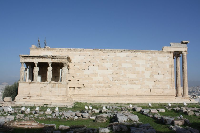 The south side of the Erechtheion with the porch of the caryatids.