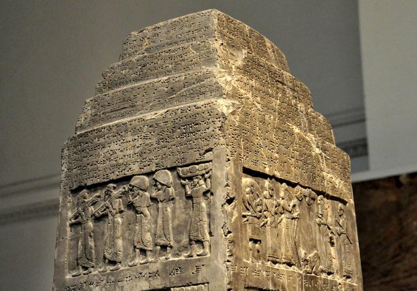 The ziggurat-shaped top of the Black Obelisk, sides A (right) and D(left). Note the Akkadian cuneiform inscriptions. Photo © Osama S. M. Amin. Black Obelisk of Shalmaneser III.