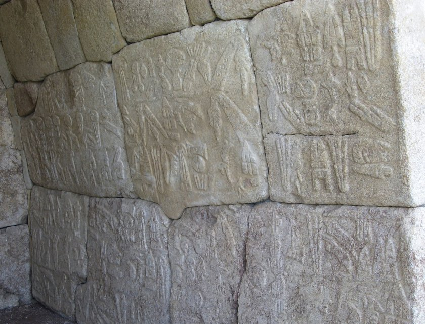 The six-line Luwian hieroglyphs inscription commissioned by the Great King Suppiluliuma II on the right-hand wall of the chamber. The text describes the invasions and successes of King Suppiluliuma II, mentioning that with the help of the gods, the King invaded several lands, including that of Tarhuntassa. Hittite