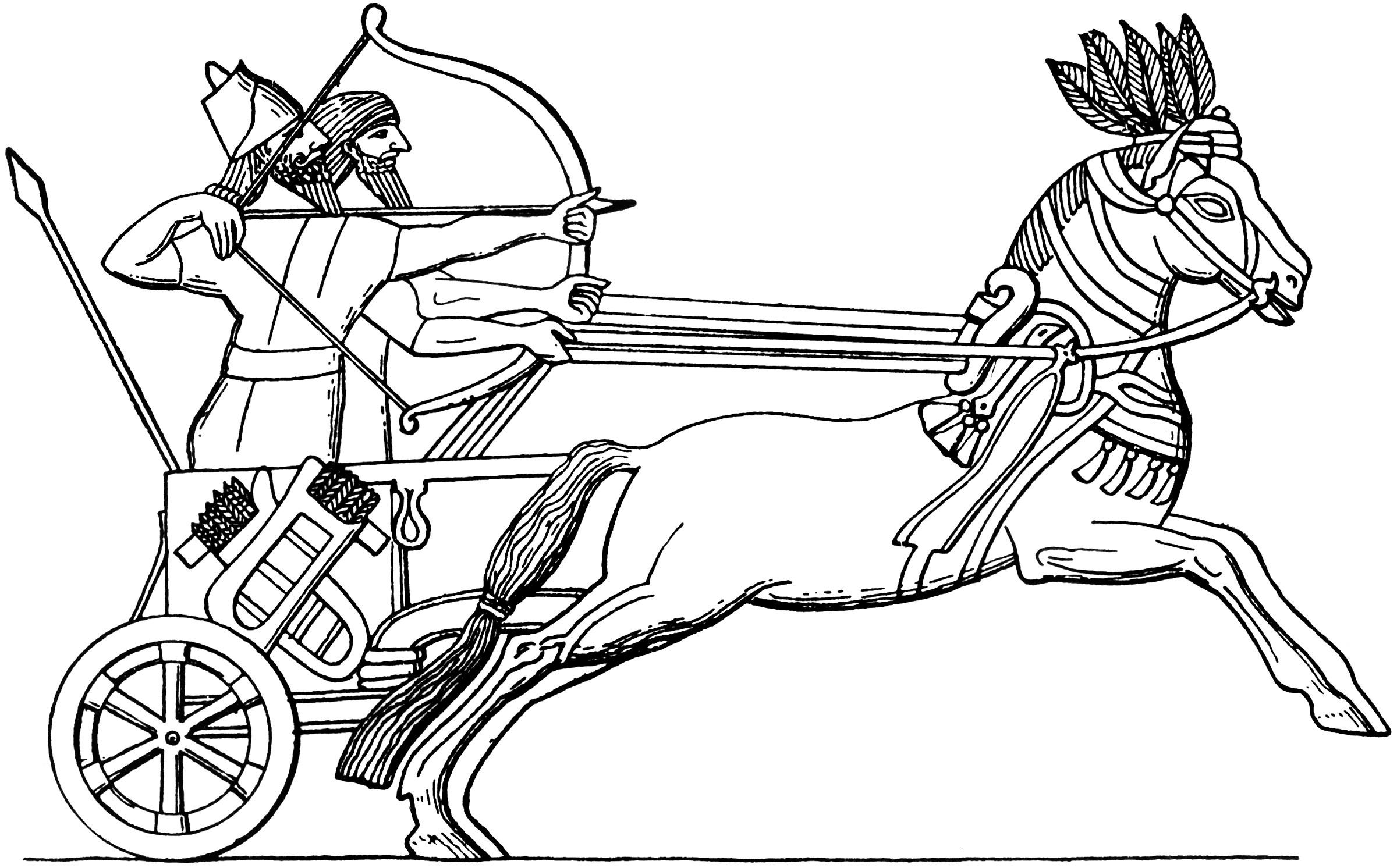 Assyrian ClipArt ETC