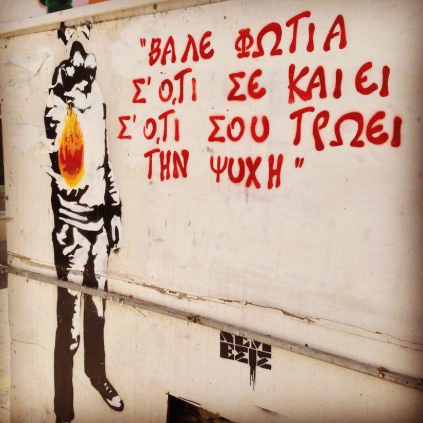 Street art in Larnaca, Cyprus