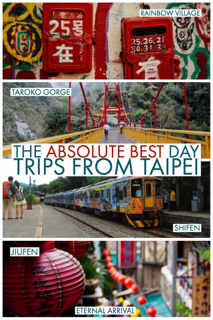 Planning to travel Taipei, Taiwan? There are so many great day trips from Taipei that you can do: here are 13 ideas to add to your Taiwan itinerary - just in case you run out of things to do in Taipei. These Taipei day trips include everything from hot springs to national parks to big cities which you can easily access via Taiwan's high speed trains! Rainbow Village, Taichung, Taroko Gorge, Shifen, Jiufen, and beyond.