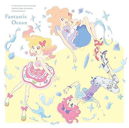 ツ・ボ・ミ ~鮮やかな未来へ~ (Tsu・Bo・Mi ~Azayakana Mirai e~) – Aikatsu Stars! Lyrics & Translation