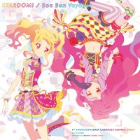 STARDOM! - Aikatsu Stars! Lyrics & Translation