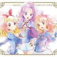 Moonlight Destiny - Aikatsu! Lyrics & Translation