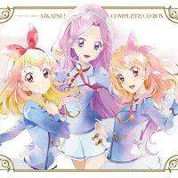 Moonlight Destiny - Aikatsu! Lyrics & Translation