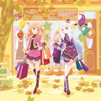 One Step - Aikatsu Stars! - Lyrics & Translation