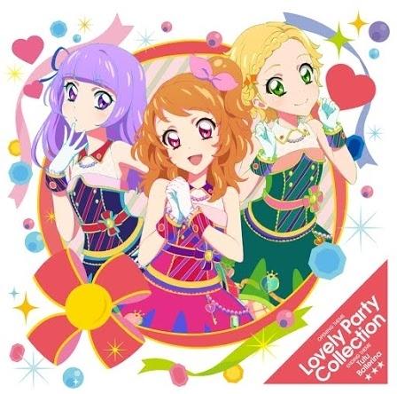 Good morning my dream – Aikatsu! Lyrics & Translation