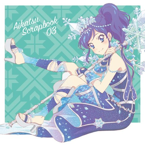アラビアンロマンス (Arabian Romance) – Aikatsu! – Lyrics & Translation