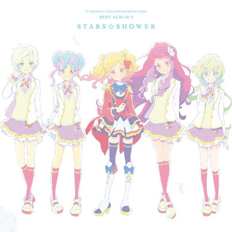 POPCORN DREAMING♪ – Aikatsu Stars! Lyrics & Translation