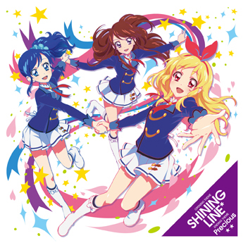 裸足のルネサンス (Hadashi no Renaissance) -Aikatsu Stars!- Lyrics & Translation