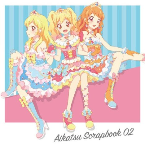 コズミック・ストレンジャー (Cosmic・Stranger) –  Aikatsu! – Lyrics & Translation