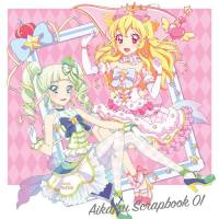 星空のフロア(Hoshizora no floor) - Aikatsu! - Lyrics & Translation