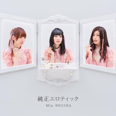 みんなみんな!(Minna minna!) – Aikatsu Friends! – Lyrics & Translation
