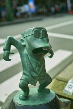 yokai sakaiminato shigeru mizuki road