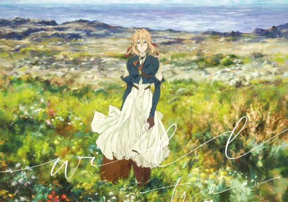 true will violet evergarden