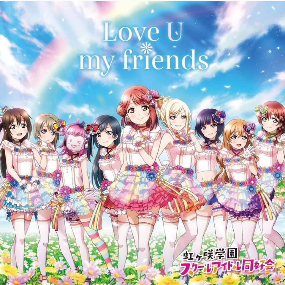 love live nijigasaki love u my friends cover