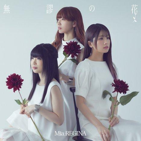 またまたまたまた明日(Mata mata mata mata ashita) – Aikatsu Planet! – Lyrics & Translation