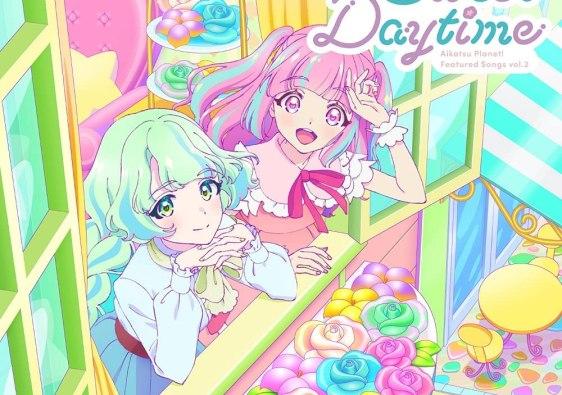 テレビ番組/データカードダス『アイカツプラネット!』挿入歌シングル2 - Sweet Daytime