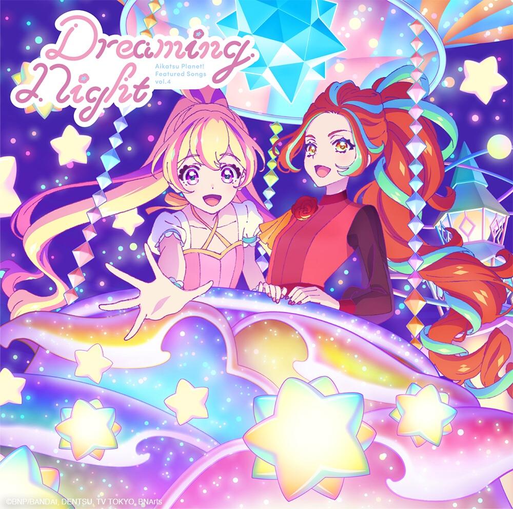 aikatsu planet dreaming night