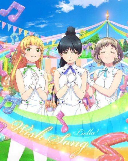 love live superstar liella wish song