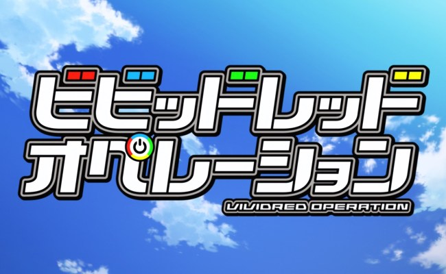 Vividred Operation Brings The Power Of Friendship To Next