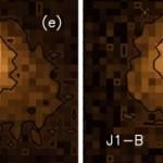 P/2016 J1: asteroide fragmentado desenvolve caudas similares a de um cometa