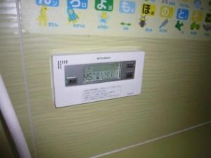 三菱エコキュート リモコン