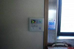 宇治市 オール電化工事 キッチンリモコン
