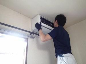 エアコン室内機の取付