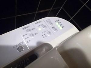 ウォシュレットボタン