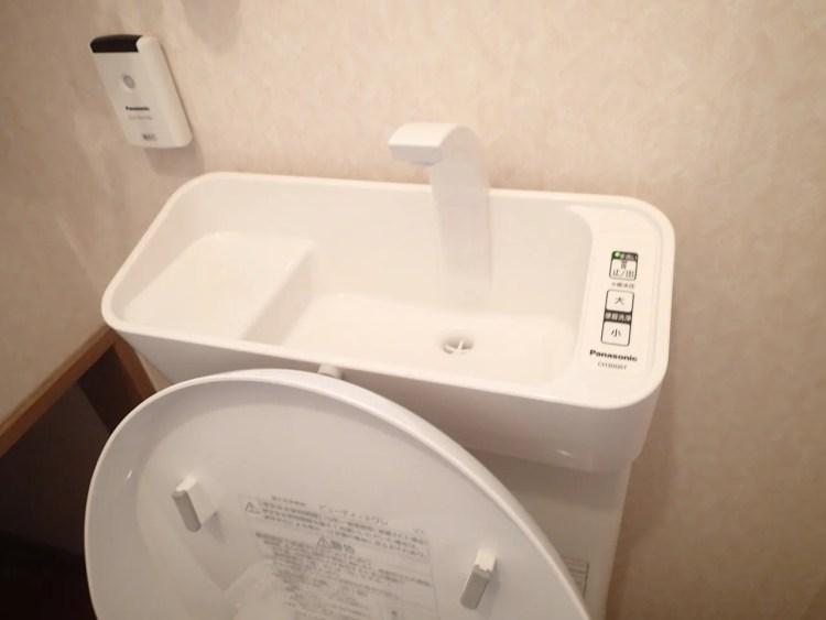 アラウーノV手洗い付き