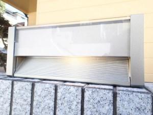 門柱灯 コイズミAU40273L