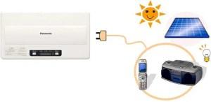 太陽光発電の自立運転