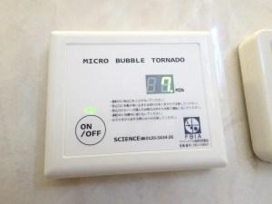 マイクロバブルトルネードのリモコン工事