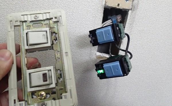 ほたるスイッチの故障 交換工事