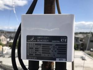 UHFブースター BU433D1