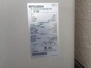 三菱の電気温水器 SRT-46W2