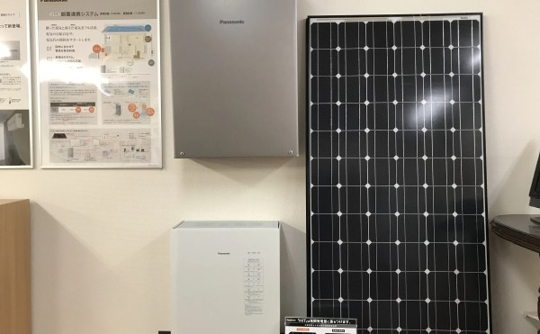 I太陽光・蓄電池