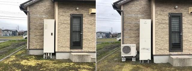 電気温水器からエコキュート ビフォーアフター (2)