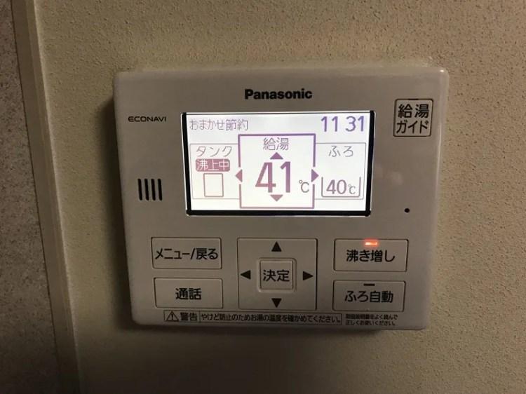 台所リモコン (2)
