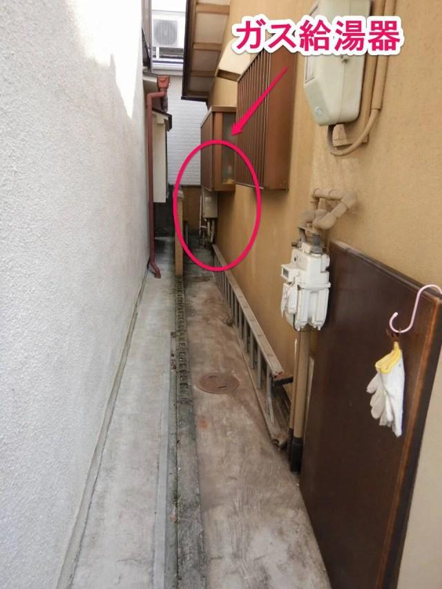 ガス給湯器の設置場所