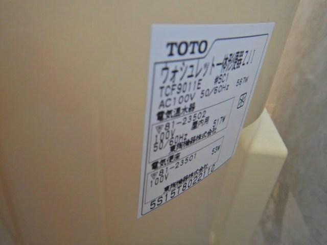 TOTO TCF9011E