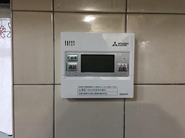 三菱エコキュート台所リモコン