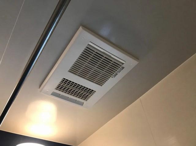 MAX 浴室乾燥暖房機BS-161H」
