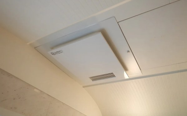 カワックから電気式の浴乾に取替