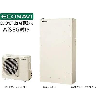 薄型のエコキュート HE-W37HQS